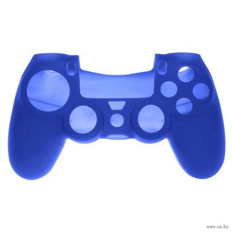 Силиконовый чехол для геймпада PS4 (синий)