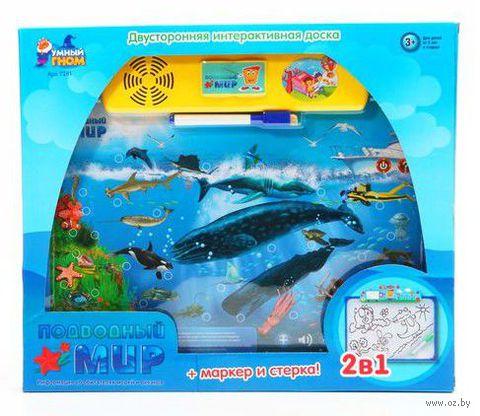 """Развивающая игрушка """"Двусторонняя доска. Подводный мир"""" — фото, картинка"""