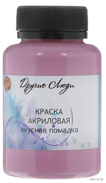 Краска акриловая (вкусная помадка, 150 мл)