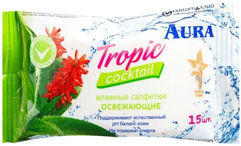 """Влажные салфетки """"Tropic Coctail"""" (15 шт)"""