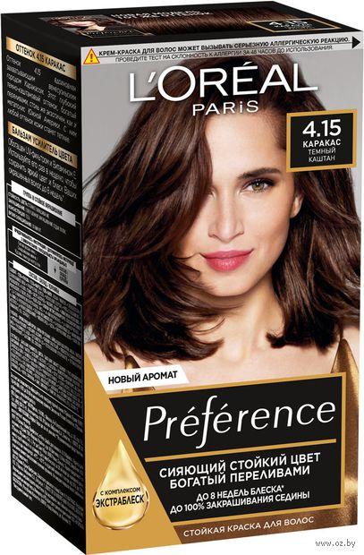 "Краска для волос ""Preference"" (тон: 4.15, темный каштан) — фото, картинка"