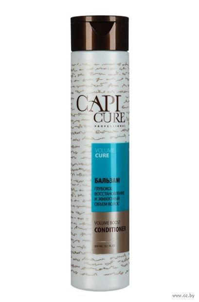 """Бальзам для волос """"Глубокое восстановление и эффектный объем"""" (300 мл)"""