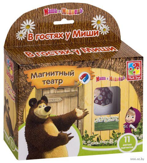 """Магнитный театр """"Маша и медведь. В гостях у Миши"""" — фото, картинка"""