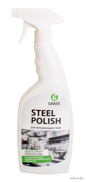 """Средство чистящее универсальное """"Для изделий из нержавеющей стали. Steel polish"""" (600 мл) — фото, картинка"""