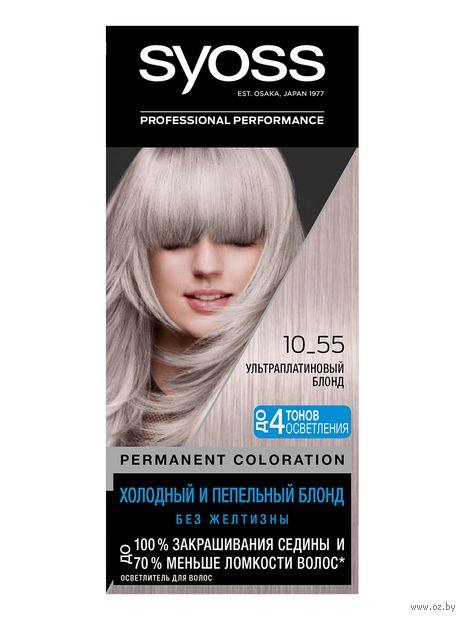 """Осветлитель для волос """"10-55 ультраплатиновый блонд"""" (115 мл) — фото, картинка"""