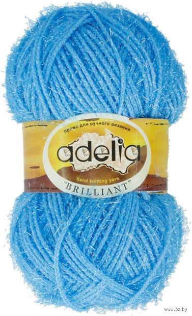 "Пряжа ""Adelia. Brilliant №40"" (50 г; 90 м; ярко-голубой) — фото, картинка"