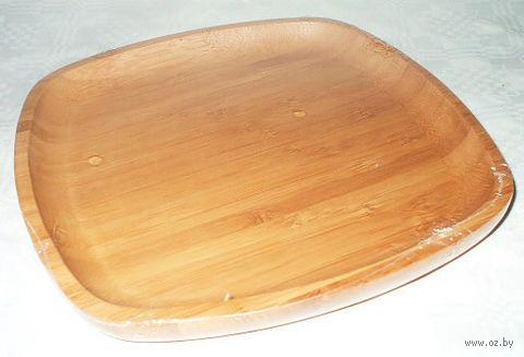 Блюдо бамбуковое (250х250х19 мм)
