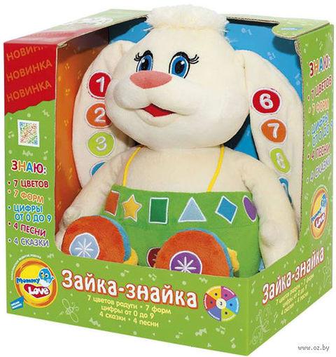 """Мягкая музыкальная игрушка """"Зайка-знайка"""""""