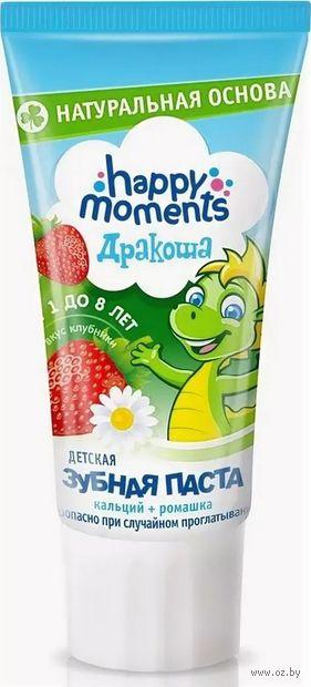 """Детская гелевая зубная паста """"Клубника"""" (60 мл)"""