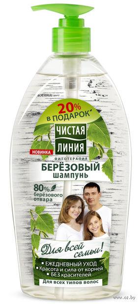 """Шампунь для волос """"Березовый. Для всей семьи"""" (750 мл) — фото, картинка"""