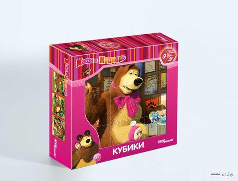 """Кубики """"Маша и Медведь"""" (9 шт)"""