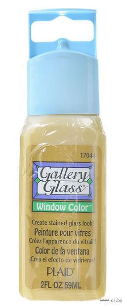 "Краска акриловая по стеклу ""Gallery Glass"" (желтый урожай; 59 мл; арт. PLD-17044) — фото, картинка"