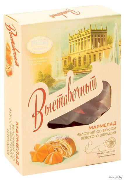 """Мармелад """"Выставочный"""" (300 г; яблочный штрудель) — фото, картинка"""