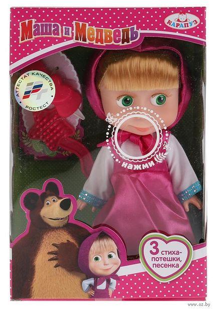 "Интерактивная кукла ""Маша и медведь"" (арт. 83030X (30)) — фото, картинка"