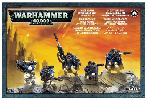 Warhammer 40.000. Space Marines. Scouts with Sniper Rifles (48-29) — фото, картинка