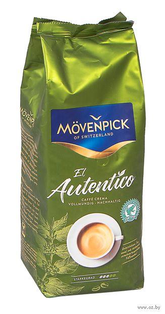 """Кофе зерновой """"Movenpick. El Autentico Caffe Crema"""" (1 кг) — фото, картинка"""