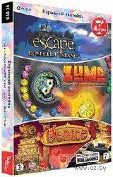 Взрывной коктейль: Zuma. Escape Rosecliff Island. Venice. Мир танков
