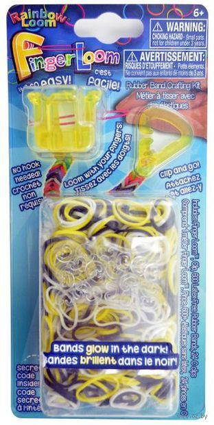 """Набор для плетения из резиночек """"Finger Loom. Желтый"""""""