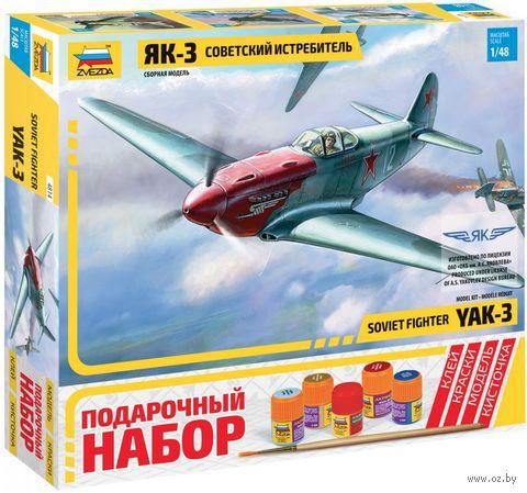 """Сборная модель """"Советский истребитель ЯК-3"""" (масштаб: 1/48; подарочный набор) — фото, картинка"""