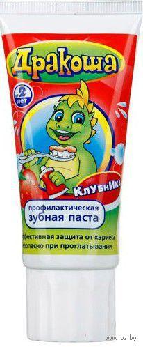 """Зубная паста детская """"Клубничный вкус"""" (60 мл)"""