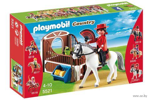 """Игровой набор """"Андалусская лошадка и загон"""""""
