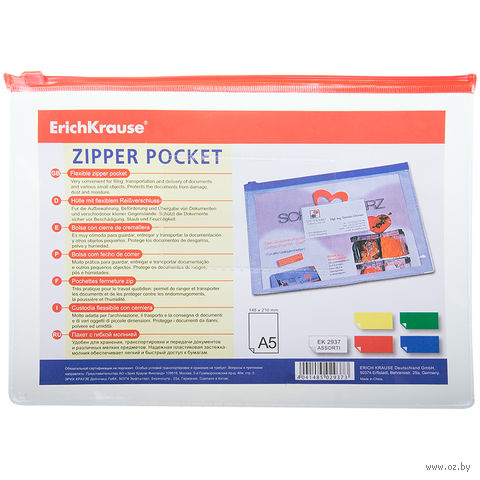 """Папка на молнии """"Zip Pocket"""" (А5; в ассортименте) — фото, картинка"""