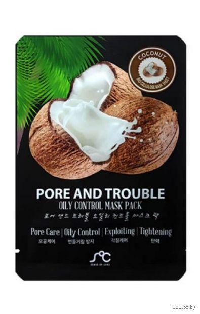 """Тканевая маска для лица """"Pore and Trouble"""" (25 мл) — фото, картинка"""