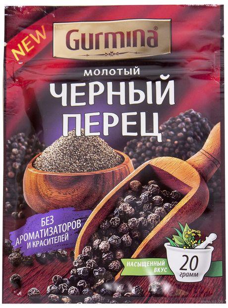 """Перец черный молотый """"Gurmina"""" (20 г) — фото, картинка"""