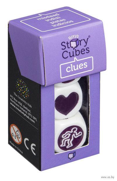 Кубики историй. Улики (дополнение)