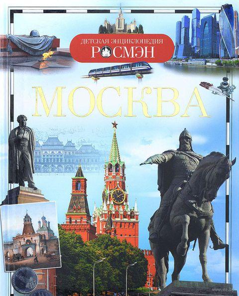 Москва. Екатерина Андреева-Пригорина