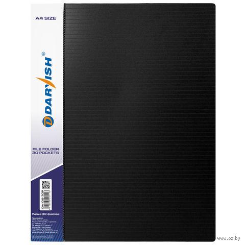 """Папка с файлами """"Darvish"""" (А4; 30 листов; черная; арт. DV05-30Р)"""