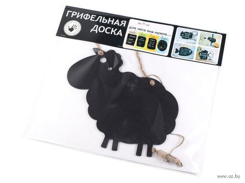 "Доска грифельная декоративная ""Овечка"" (27х30 см)"