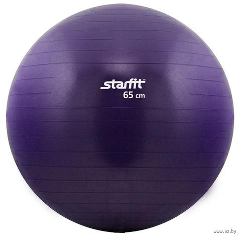Мяч гимнастический GB-101 65 см (фиолетовый) — фото, картинка
