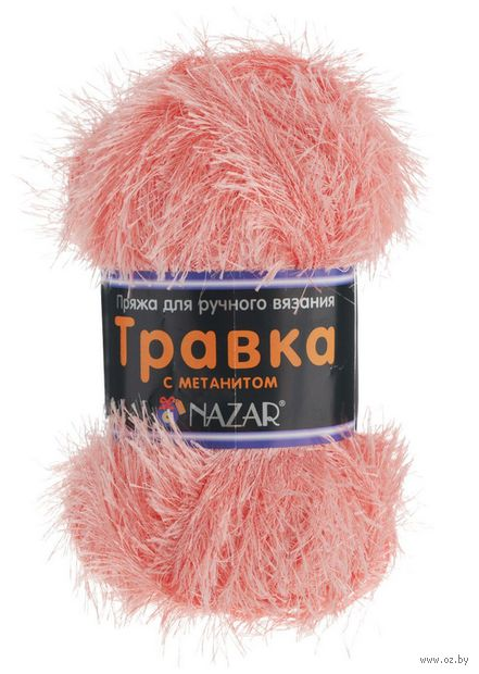 "Пряжа ""NAZAR. Травка с метанитом №2671"" (100 г; 115 м) — фото, картинка"