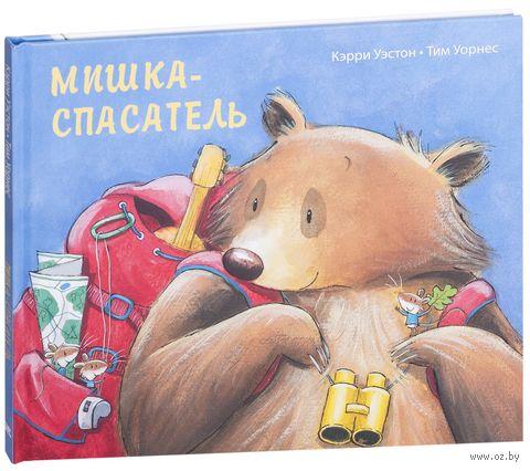 Мишка-спасатель — фото, картинка