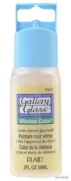 "Краска акриловая по стеклу ""Gallery Glass"" (лимонад; 59 мл; арт. PLD-16637) — фото, картинка"