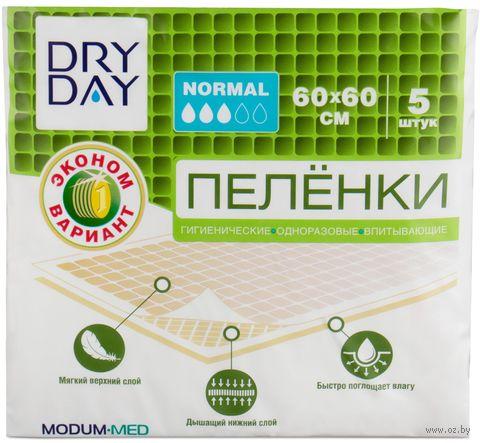 """Пеленки одноразовые детские """"DryDay. Normal"""" (5 шт.; 600х600 мм) — фото, картинка"""