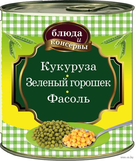 Кукуруза. Зеленый горошек. Фасоль — фото, картинка