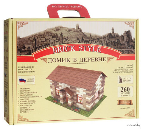 """Конструктор """"Домик в деревне"""" (260 деталей)"""