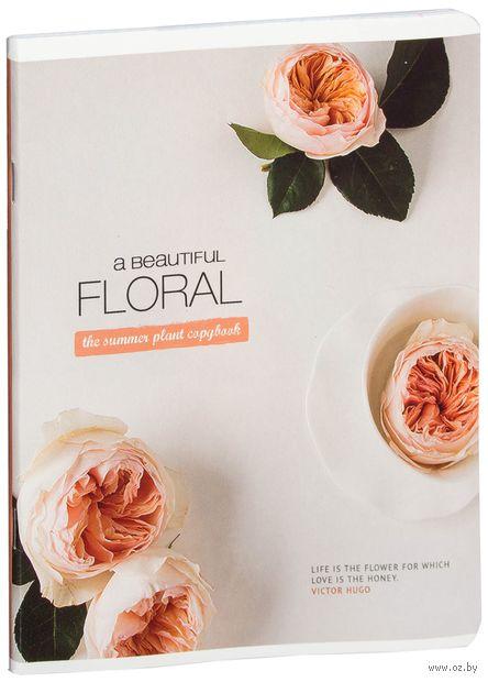 """Тетрадь в клетку 48 листов """"Цветы. Beautiful Floral"""""""