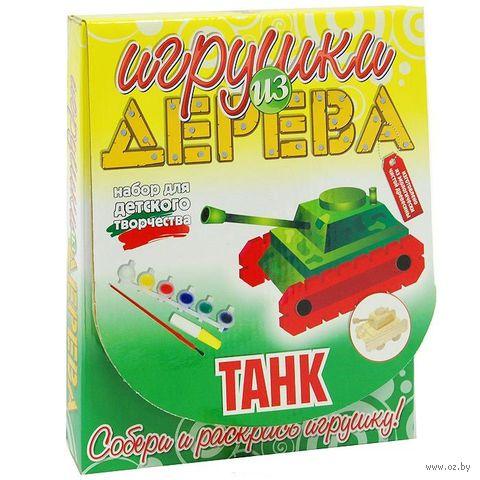 """Сборная модель """"Танк"""" — фото, картинка"""