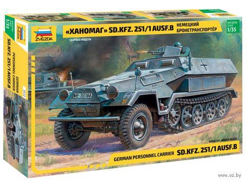 "Сборная модель ""Немецкий бронетранспортёр ""Ханомаг"" SD.KFZ.251/1 Ausf.B"" (масштаб: 1/35) — фото, картинка"