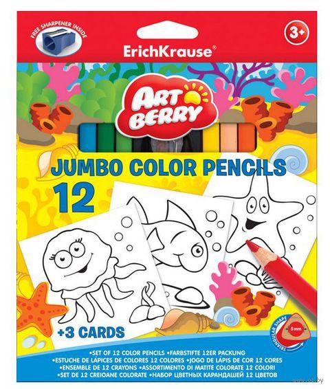 """Цветные карандаши """"Artberry. Jumbo"""" (12 цветов; с точилкой и раскраской)"""