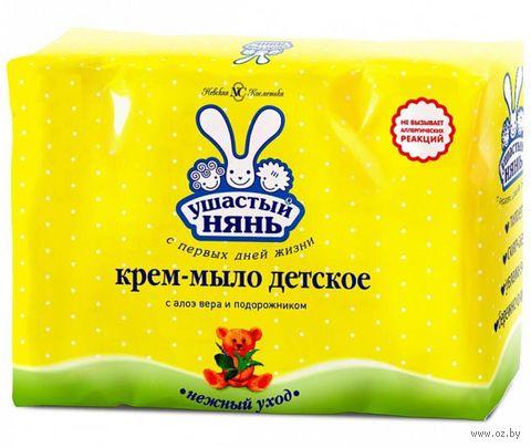"""Крем-мыло детское """"Ушастый нянь. С алоэ и подорожником"""" (4 шт*100 г)"""