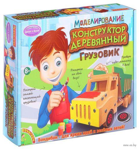 """Набор для творчества """"Грузовик"""""""