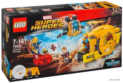 "LEGO Super Heroes ""Месть Аиши"" — фото, картинка"