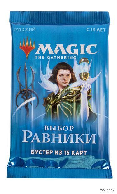 "Бустер ""Magic the Gathering. Выбор Равники"" (15 карт) — фото, картинка"