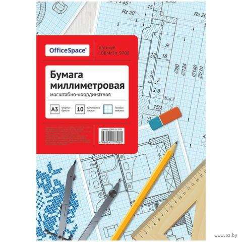 Бумага миллиметровая в папке (А3; 10 листов) — фото, картинка
