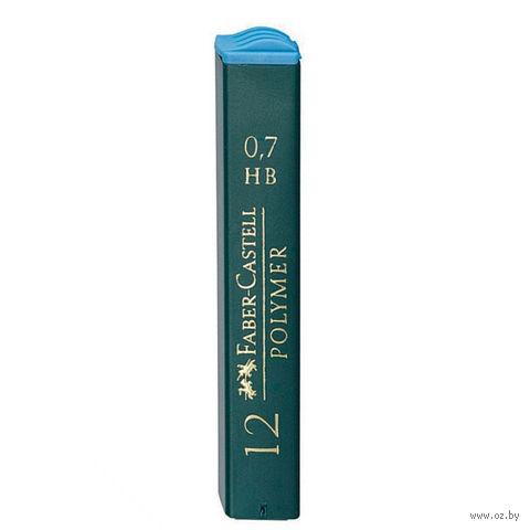 "Грифели для автоматического карандаша ""Faber-Castell"" (0,7 мм; HB) — фото, картинка"