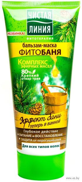 """Бальзам-маска для волос """"ФИТОбаня"""" (200 мл)"""